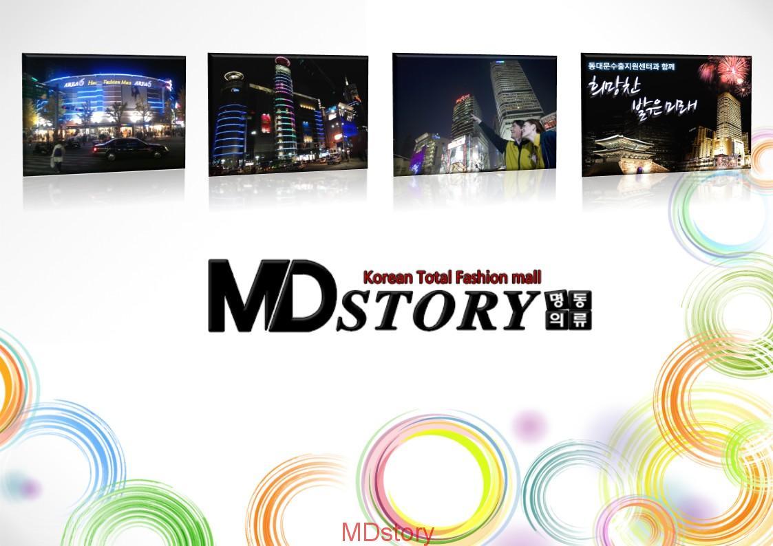 MDstory1